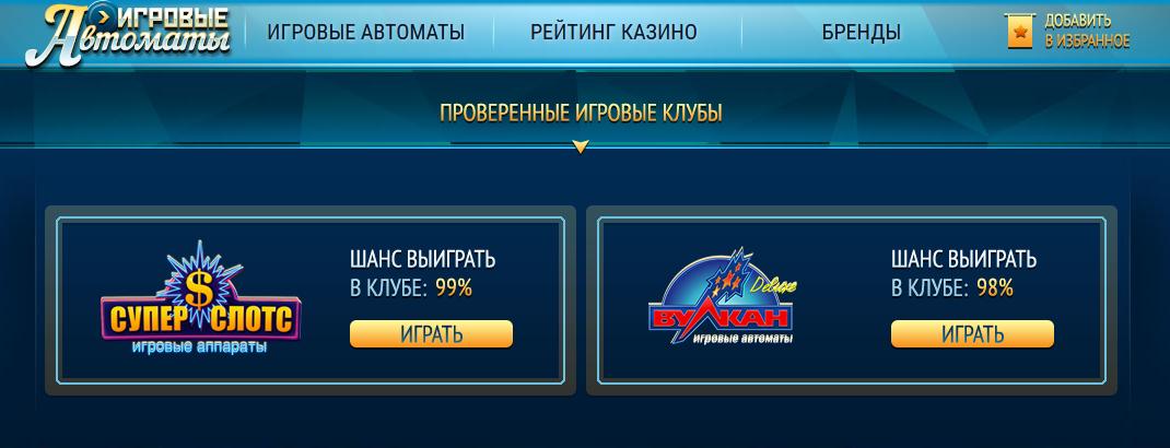 Бесплатные игры автоматы пираты