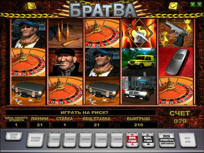 казино вулкан братва