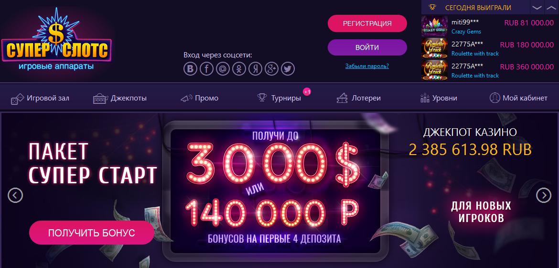онлайн казино адмирал 888 мобильная версия