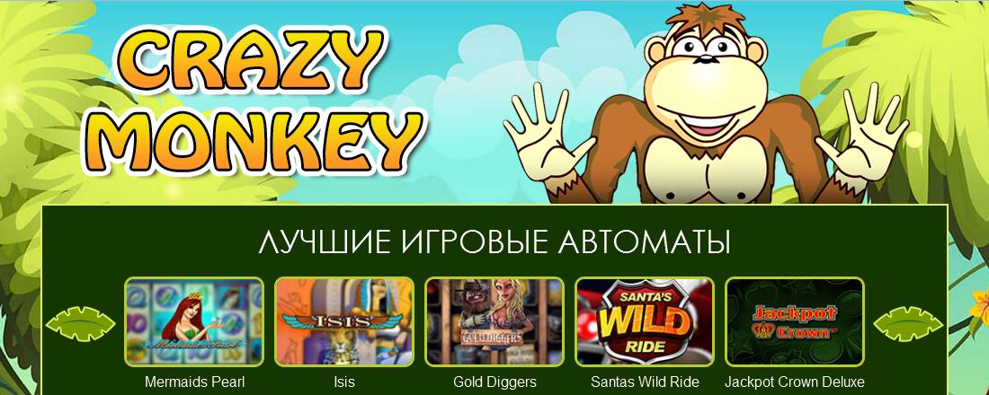 Казино онлайн com