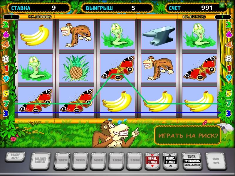 игровые автоматы вулкан играть бесплатно и без регистрации обезьянки