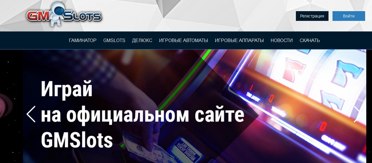 Игровые автоматы шампанское онлайн бесплатно