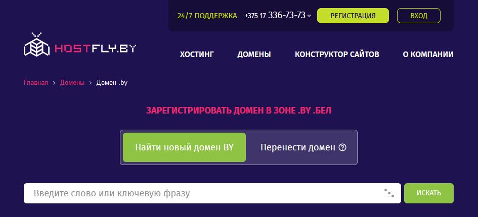 установка joomla на хостинг hts