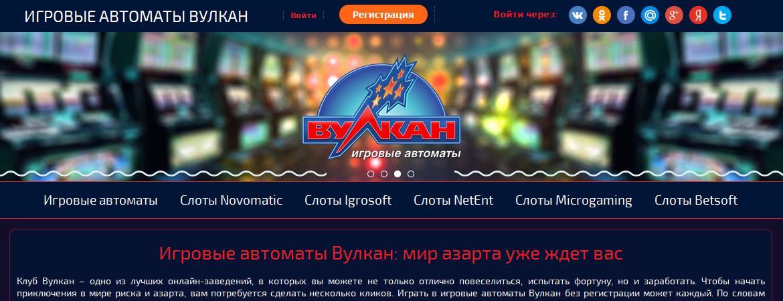 Вулкан игровые автоматы играть на фанты ограбления казино смотреть онлайн бесплатно в хорошем качестве hd 720