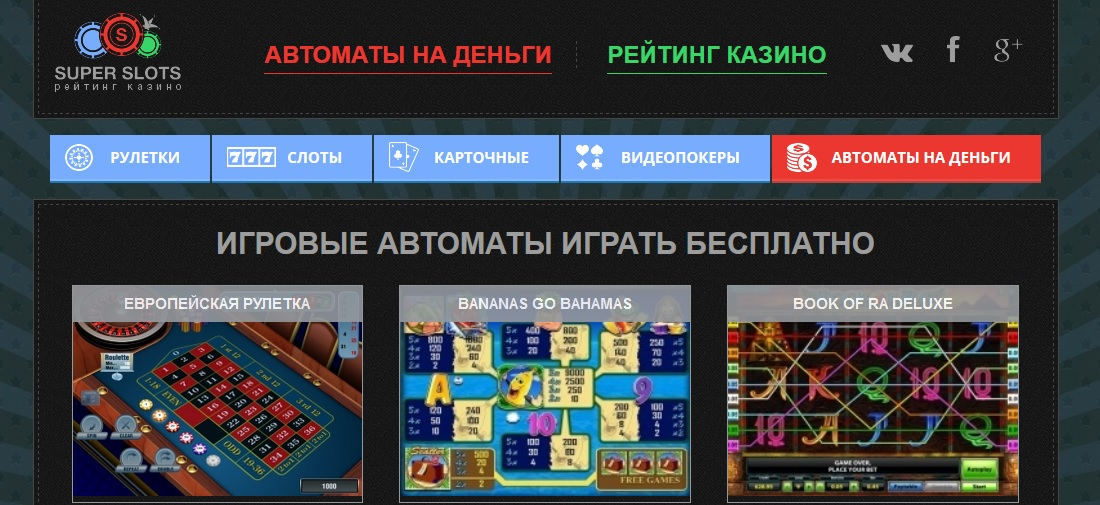 Бесплатно играть в the money game