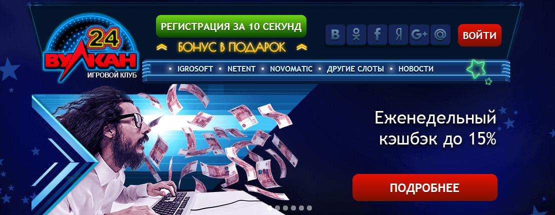 Слоты онлайн на деньги украина
