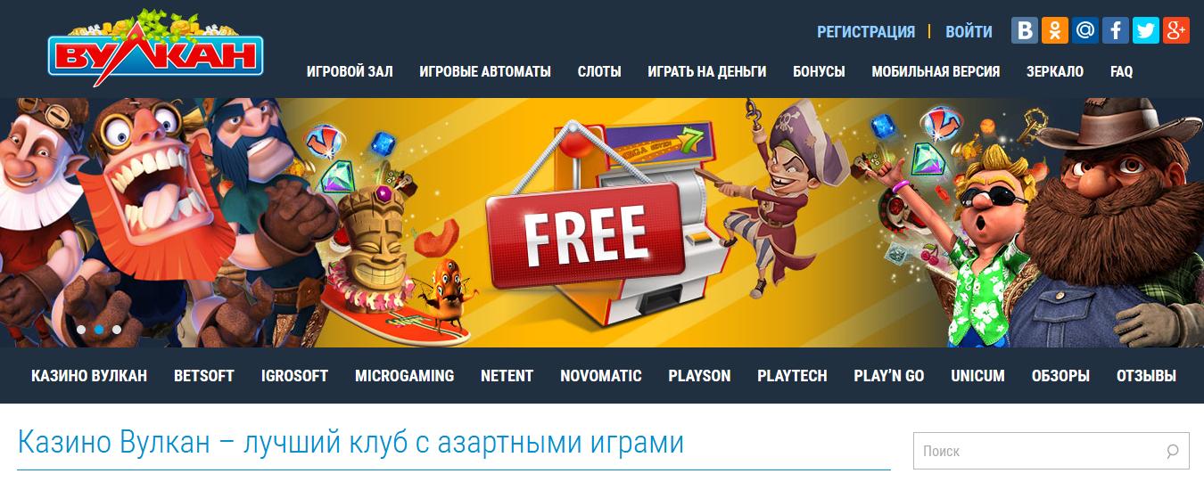 Как получить бонус за регистрацию в Spinia Casino