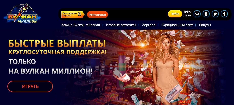 рио бет казино онлайн