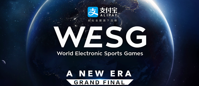 WESG 2016 World Finals - CS:GO