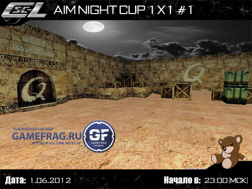 Анонс CSCL.RU AIM NIGHT CUP 1x1 #1