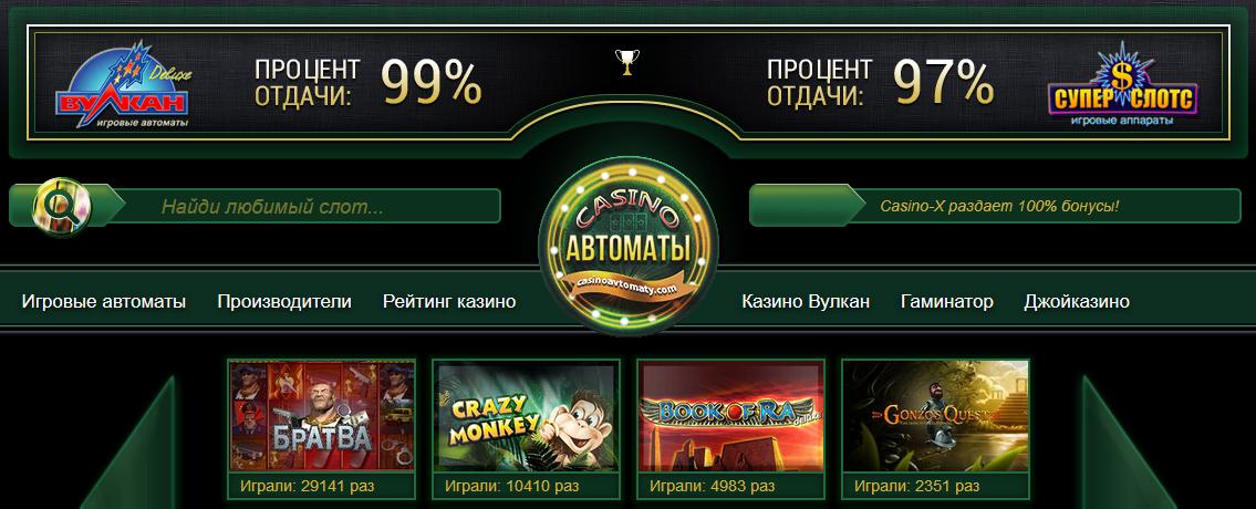 Игровые автоматы кс го онлайн игровые аппараты с выводом денег и без дипозитным бонусом