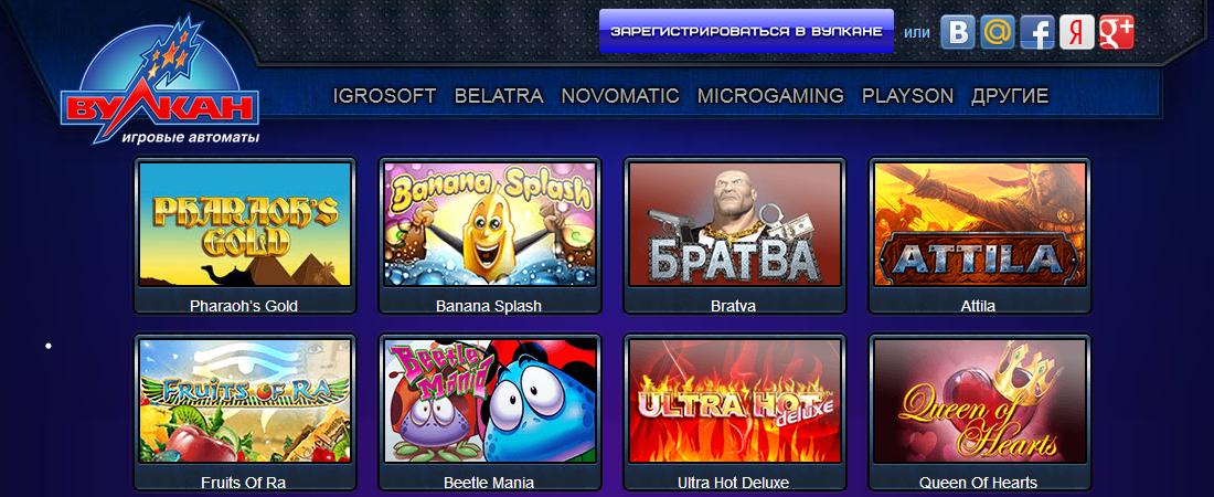 2002-2013 mybb group игровые автоматы онлайн бесплатно играть корпоратив в стиле казино