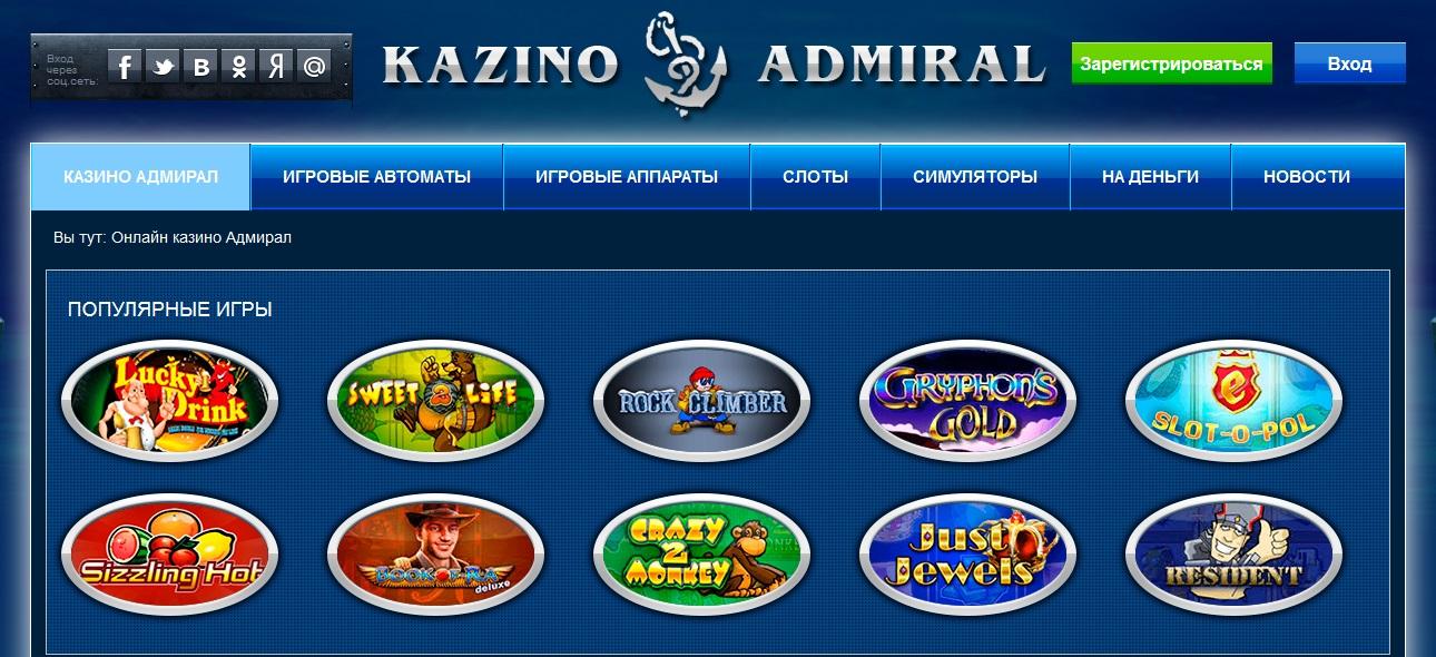 igrovie-avtomati-na-dengi-sloti-reyting-kazino
