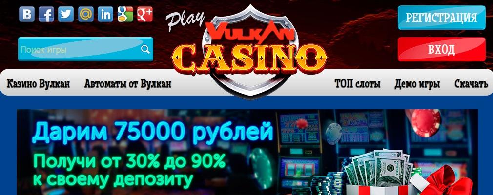 pochemu-otkrivaetsya-stranitsa-kazino-vulkan