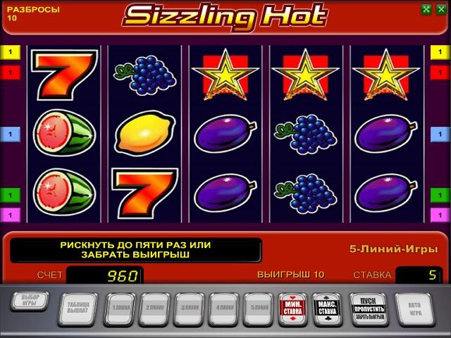 Лучшие Игровые автоматы Вулкан бесплатно и без регистрации