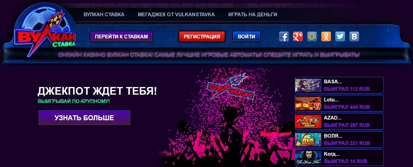 turnir-planeta-sokrovish-v-klube-vulkan-stavka
